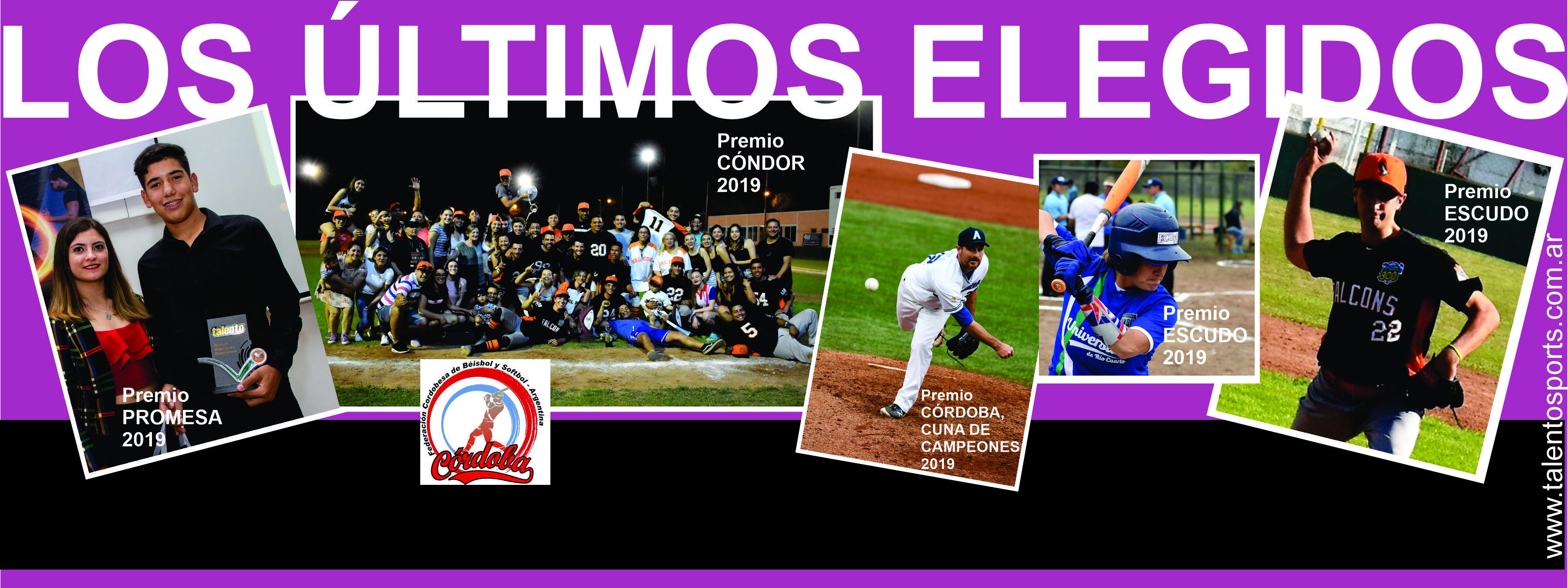 BÉISBOL: Los últimos premios recibidos por este deporte en la Provincia de Córdoba
